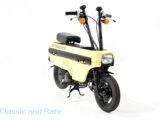 Honda Motocompo NCZ50 Trunk Bike